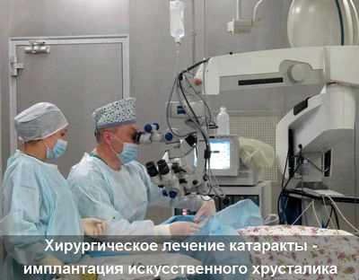 Отзывы о лазерной коррекции зрения в 50 лет