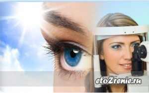 Амблиопия дисбинокулярная лечение