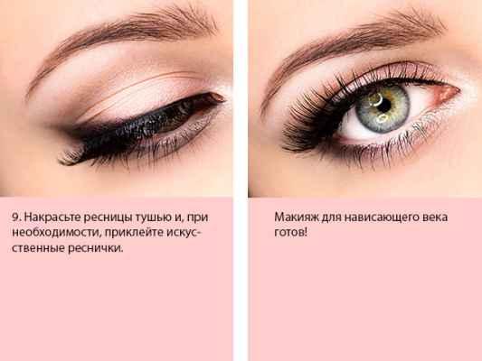 Секреты макияжа с нависшими веками