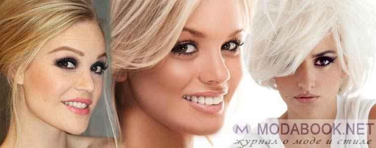Макияж глаз для блондинок карие
