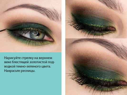 Темный макияж для зеленых глаз пошаговое