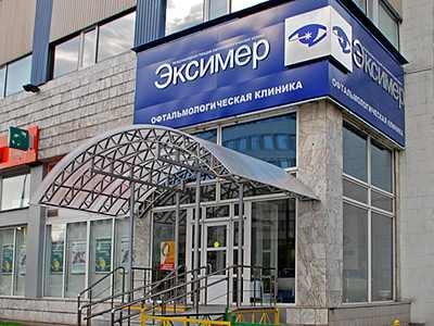 Детские медицинские центры в зао москвы