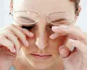 Визин от боли в глазах